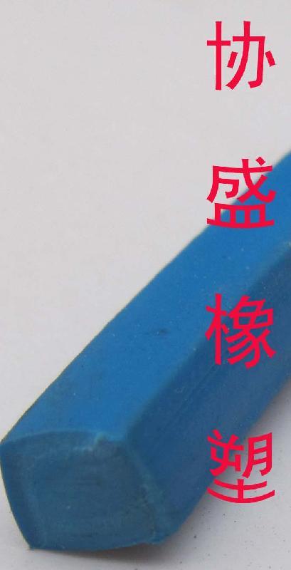 供应邢台市最优质的装饰条厂家报价【装饰条】公司【装饰条】批发商