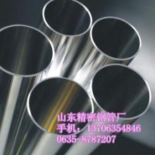 供应不锈钢管与塑料管等其他管比较