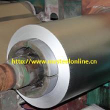 供应镀铝锌生产厂家