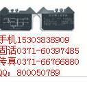 过程温度控制信号通道防雷图片