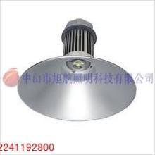 供应工矿灯外壳,LED工矿灯套件