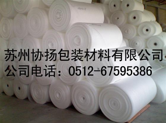 苏州市协扬包装材料有限公司