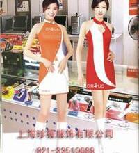 上海促销服订做 订做上海促销服、上海促销服定做