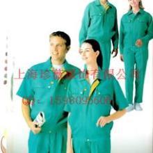 供应企业工作服—定做工作服—制服定做