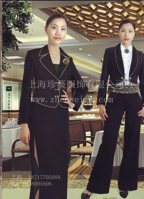 西餐厅服务员服装_欧式西餐厅服务员服装_西餐厅服务员衣服