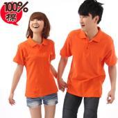 供应上海全棉POLO衫定做上海全棉衬衫定做