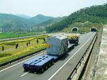 供应宁波到广州运输服务托运部货运专线图片