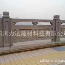 供应重庆铸造石栏杆/铸造石草坪护栏图片