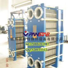 供应养殖业板式换热器
