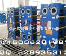 供应氯碱用镍板换热器制造商