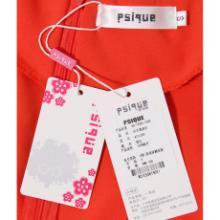 供应2013新品韩版七分袖上衣亮片翻领修身泡泡小清新衫批发