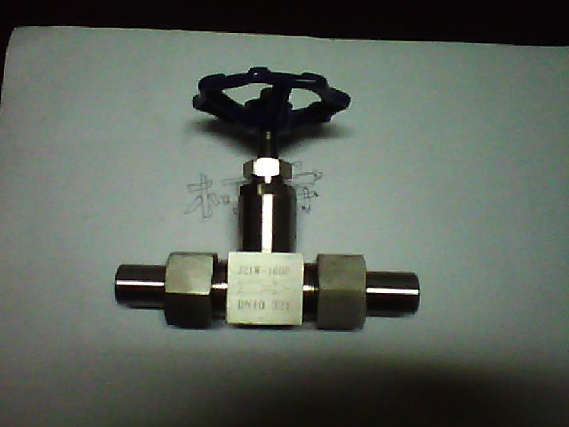 供应武汉j13wdn15针型阀图片