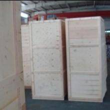 供应出境货物木质包装附件箱