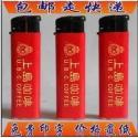 供应铭源火机总部219全红系列,火机使用于各大KTV广告打火机促销