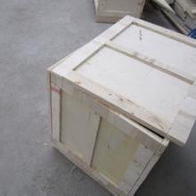 供应济南亿福出口熏蒸木箱配电柜木箱出口免熏蒸托盘包装箱机械木箱批发