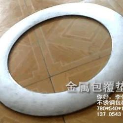 生产金屬缠绕垫片