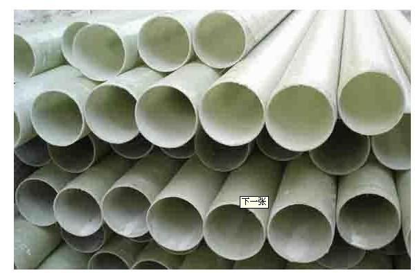 供应排水管,排水管生产厂家,排水管供应商,排水管批发