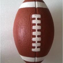 供应优质PU橄榄球