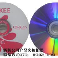 长沙压制光盘的作用/湖南刻录光盘图片