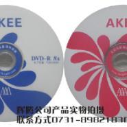 长沙名片光盘刻录公司湖南DVD打印图片