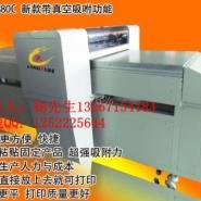 亚克力标识打印机1图图片