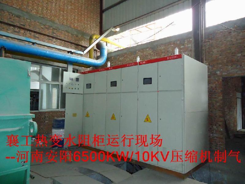 襄阳液体电阻起动柜厂家图片