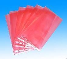 厦门钰铭专业生产各种PE印刷袋,吹膜印刷制袋一条龙服价格实惠批发