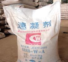 供應混凝土外加劑(速凝劑)批發