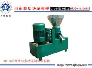 平模饲料压块机成套设备图片