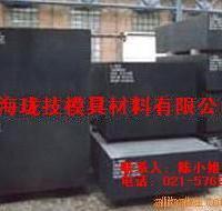 供应440C-ESR-塑料模具钢材产品批发