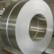 供应9Cr18MoV(440C)不锈钢产品批发图片