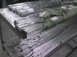 供应GS2842冷作模具钢产品批发
