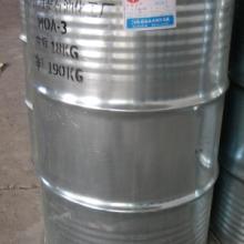 乳化剂MOA-3B