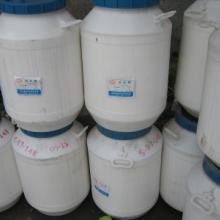 乳化剂OS-15