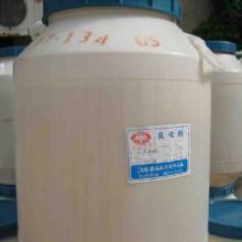 乳化剂O-5