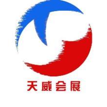 2013第七届中国天津国际厨房卫浴设施展览会