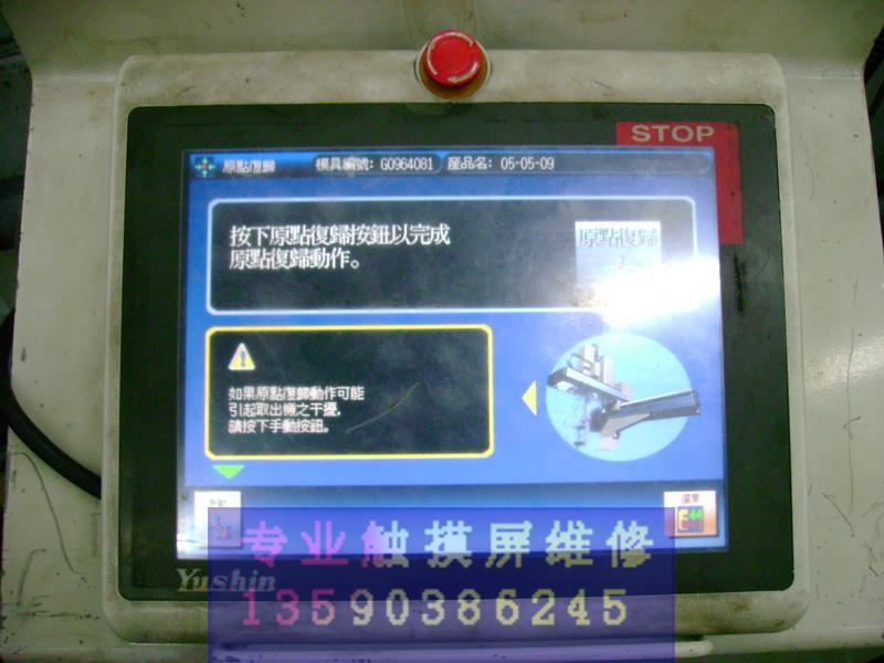 深圳百成汇通设备工业贸易商行
