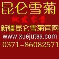 克莱斯勒样板图 克莱斯勒赛百灵前后避震 广州捷诚顺汽车配件高清图片