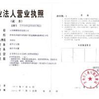 济南融银担保加盟