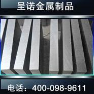 日本日立MH51优质高速钢图片