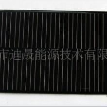 供应手机太阳能电池板批发