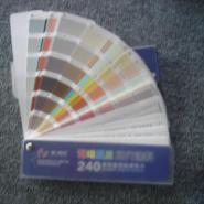 量身订做专业制作涂料油漆色卡样板图片