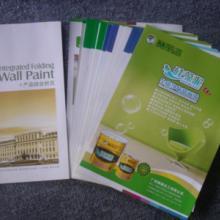 供应八一八涂料化工油漆包装桶设计图片