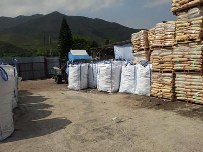 山鑫再生资源环保(香港)有限公司