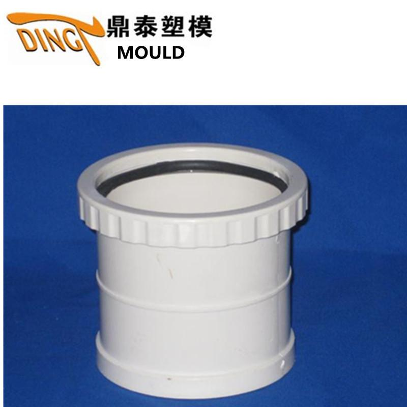 PVC U排水管件模具图片 PVC U排水管件模具样板图 PVC U排水管件
