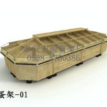 供应可来图制作 超市木质禽蛋架生产厂批发