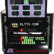MS900凯利腾8路数字集成箱载演播室图片