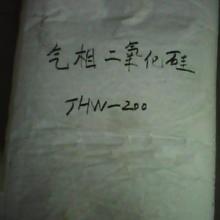 供应树脂复合材料专用气象二氧化硅