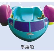 供应郑州游乐玩具项目手摇船价格
