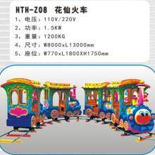 供应湖南游乐设备玩具火车电瓶火车价格批发